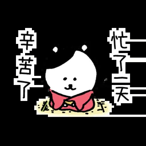 小白熊 - Sticker 17