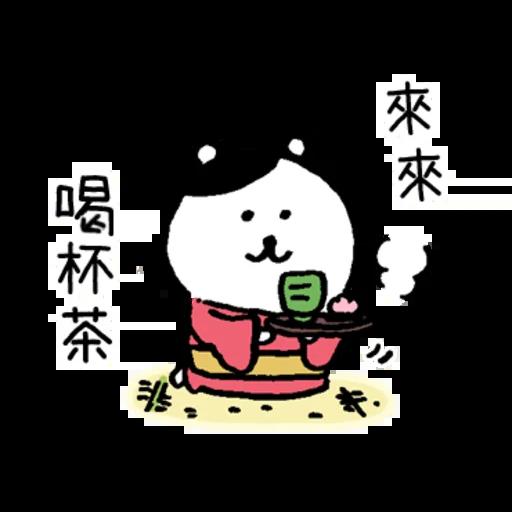 小白熊 - Sticker 18