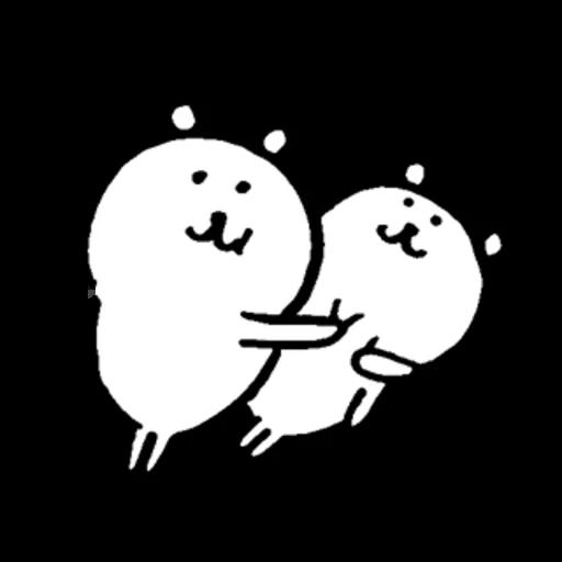 小白熊 - Sticker 11