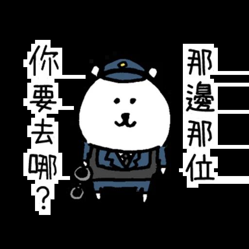 小白熊 - Sticker 5
