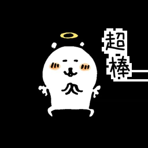 小白熊 - Sticker 21