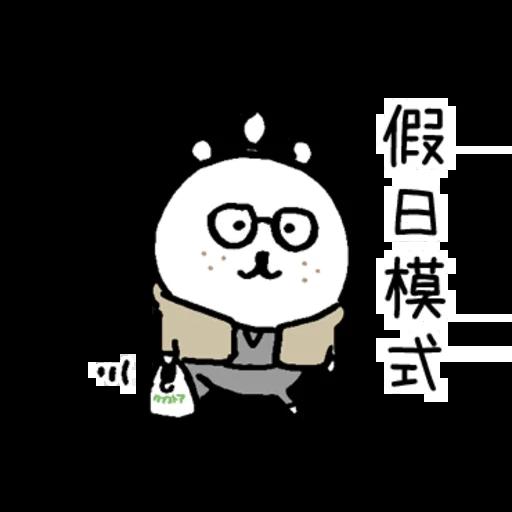 小白熊 - Sticker 25