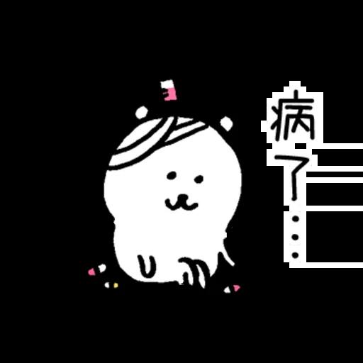 小白熊 - Sticker 27