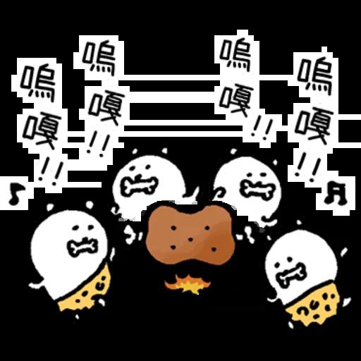 小白熊 - Sticker 8