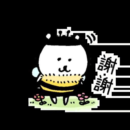 小白熊 - Sticker 10