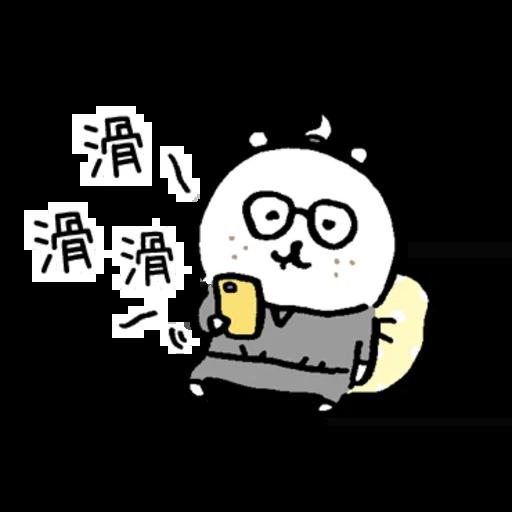 小白熊 - Sticker 26