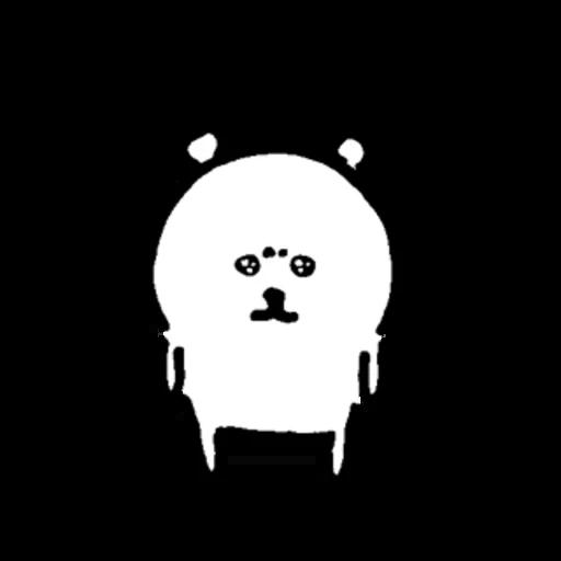 小白熊 - Sticker 13