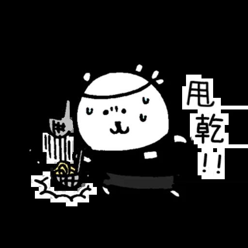 小白熊 - Sticker 15
