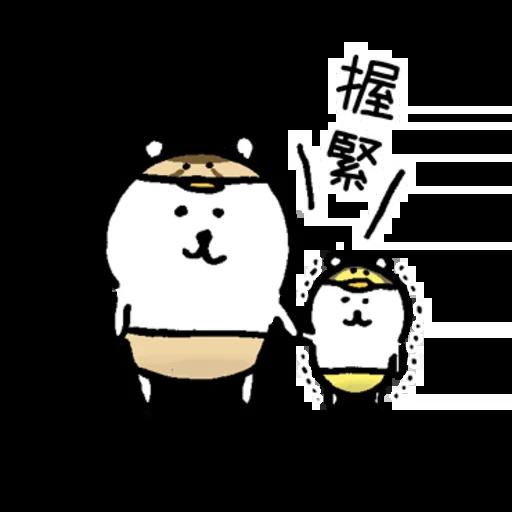 小白熊 - Sticker 4