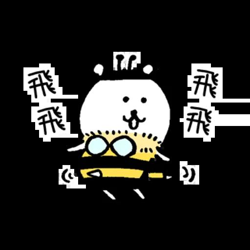 小白熊 - Sticker 9