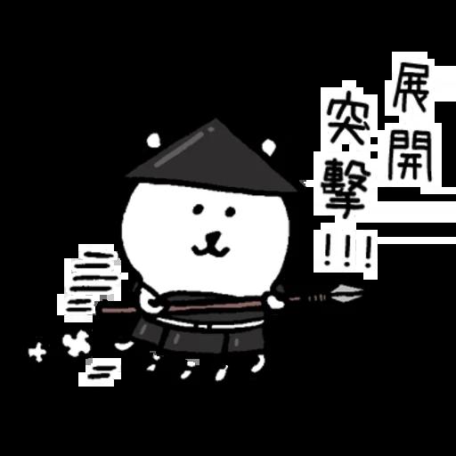小白熊 - Sticker 2