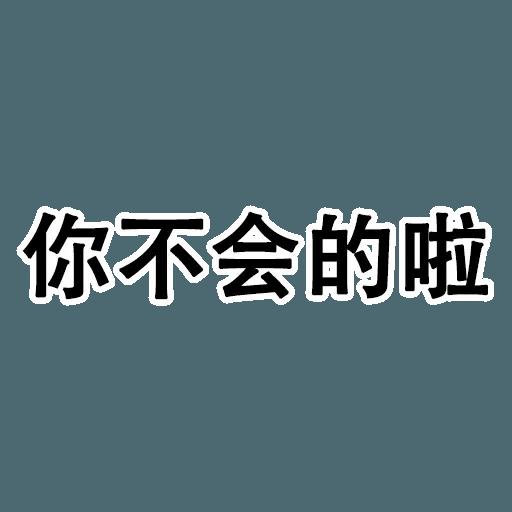 Word pack - Sticker 3