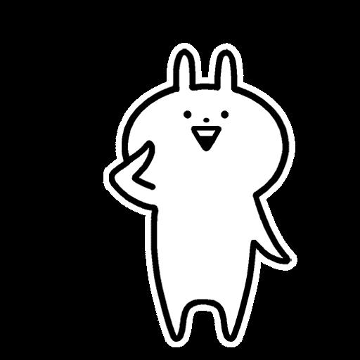 Usagyuuun - Sticker 9