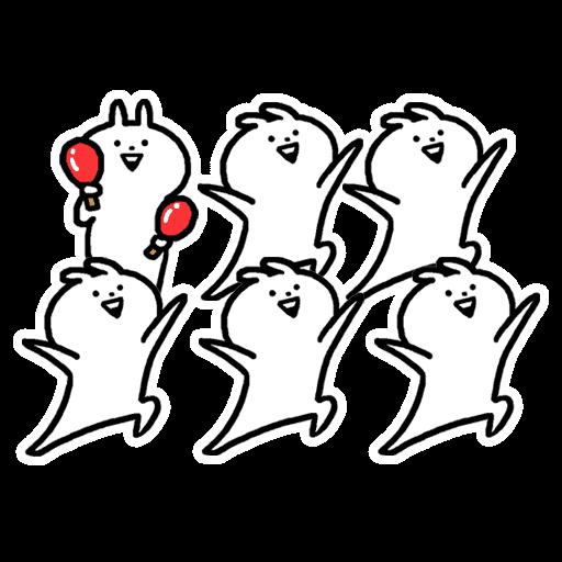 Usagyuuun - Sticker 7