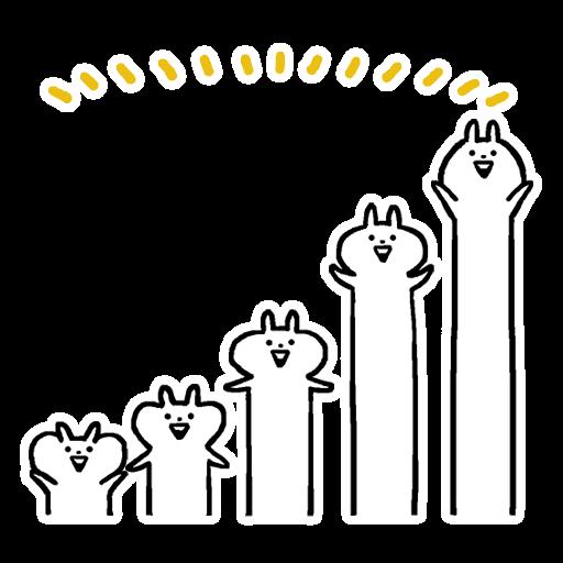Usagyuuun - Sticker 21