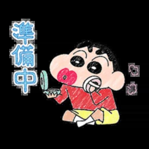 小新 - Sticker 21