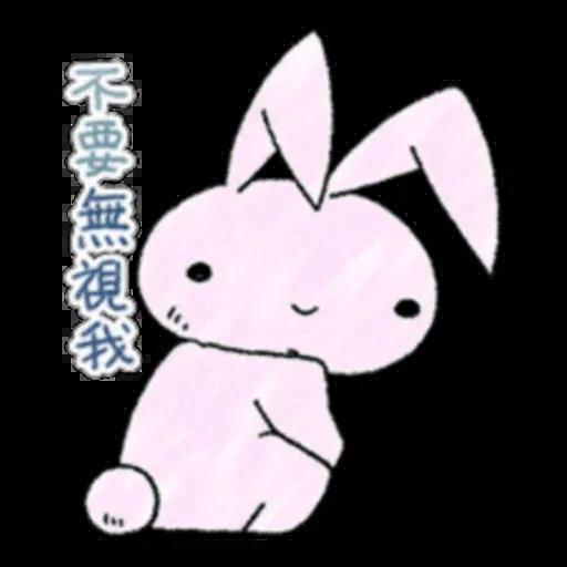 小新 - Sticker 11