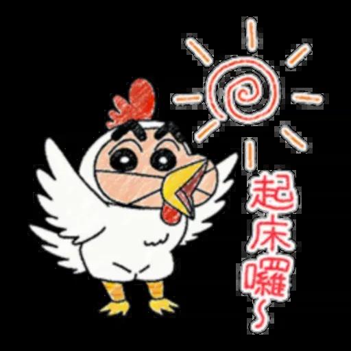 小新 - Sticker 13