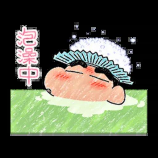 小新 - Sticker 20