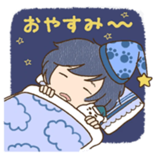 soraru - Sticker 10