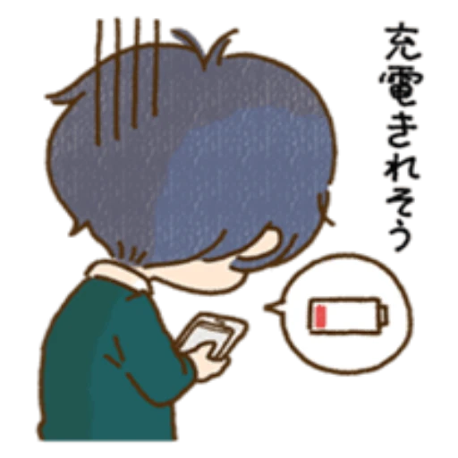 soraru - Sticker 3