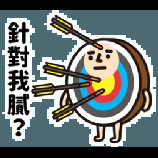 Trashman 2 - Sticker 22