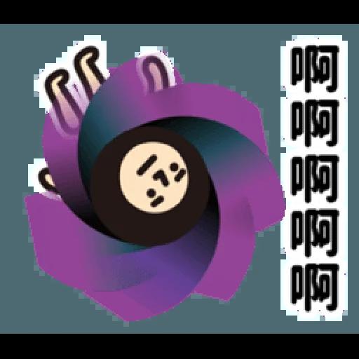 Trashman 2 - Sticker 27