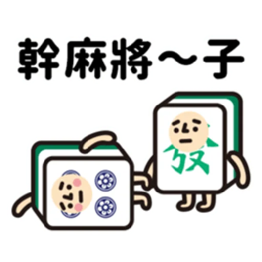 Trashman 2 - Sticker 19