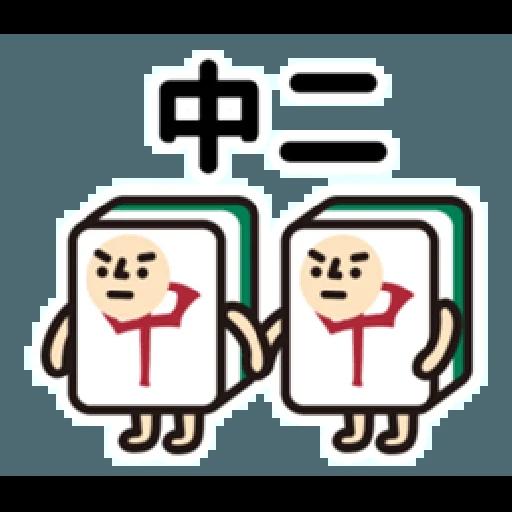 Trashman 2 - Sticker 3