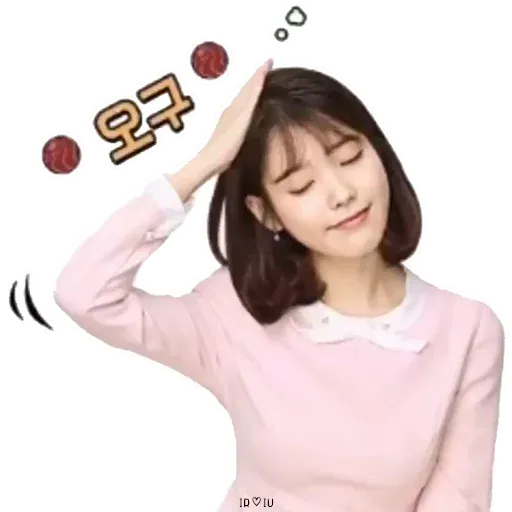 Iu - Tray Sticker