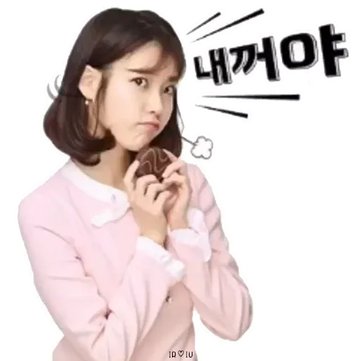 Iu - Sticker 3