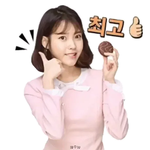 Iu - Sticker 7