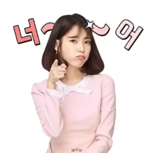 Iu - Sticker 5