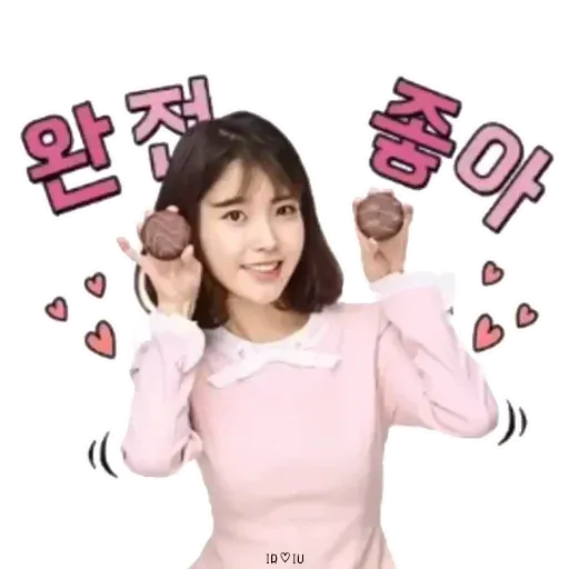 Iu - Sticker 10
