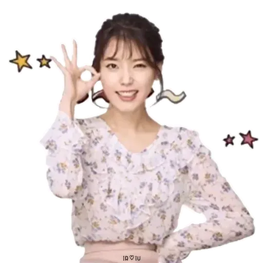 Iu - Sticker 16