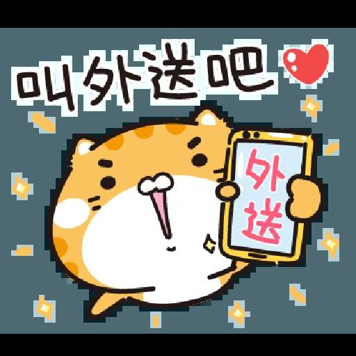 像我家胖纸ver2 origin by 奈奈子 - Sticker 2