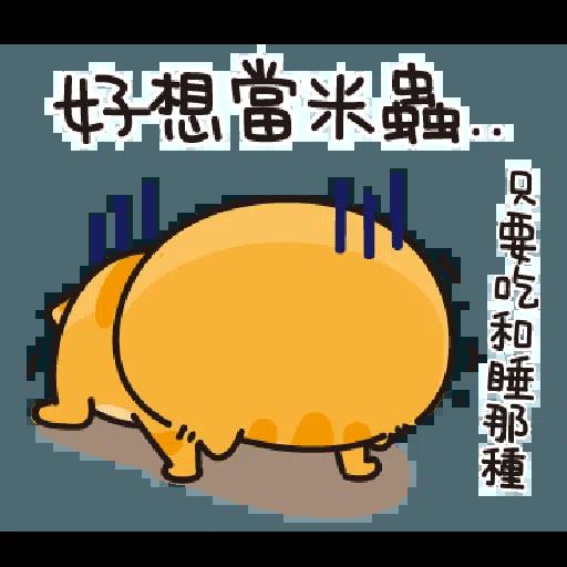 像我家胖纸ver2 origin by 奈奈子 - Sticker 5