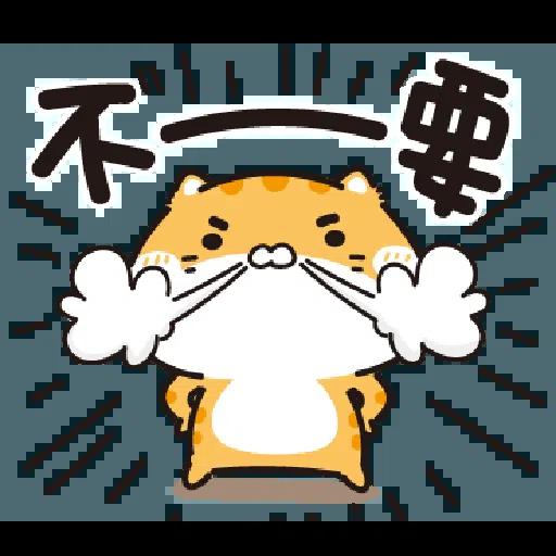像我家胖纸ver2 origin by 奈奈子 - Sticker 1