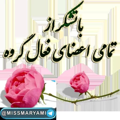 Mazhabi - Sticker 5