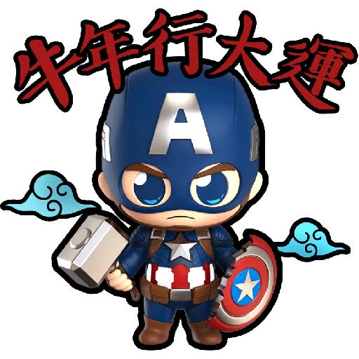 CNY COSBI - Sticker 2