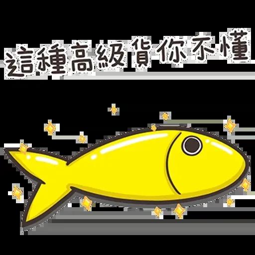 白爛貓那條魚2 - Sticker 4