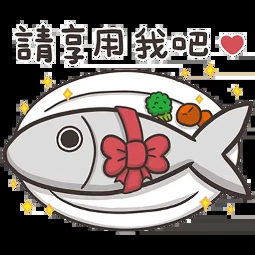 白爛貓那條魚2 - Sticker 15