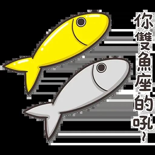 白爛貓那條魚2 - Sticker 7