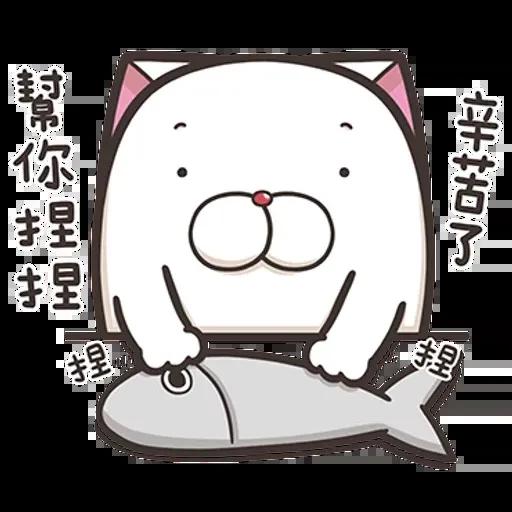 白爛貓那條魚2 - Sticker 1