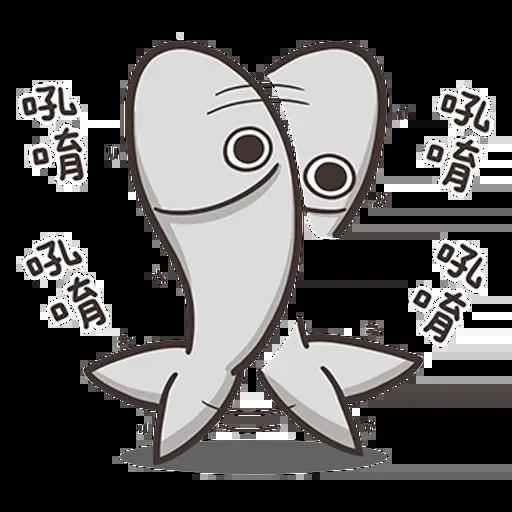 白爛貓那條魚2 - Sticker 14