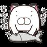 白爛貓那條魚2 - Tray Sticker
