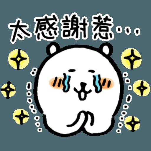 jokebearrr - Sticker 30