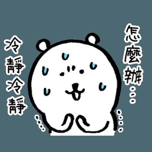 jokebearrr - Sticker 27