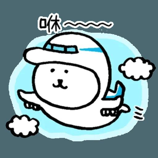 jokebearrr - Sticker 8