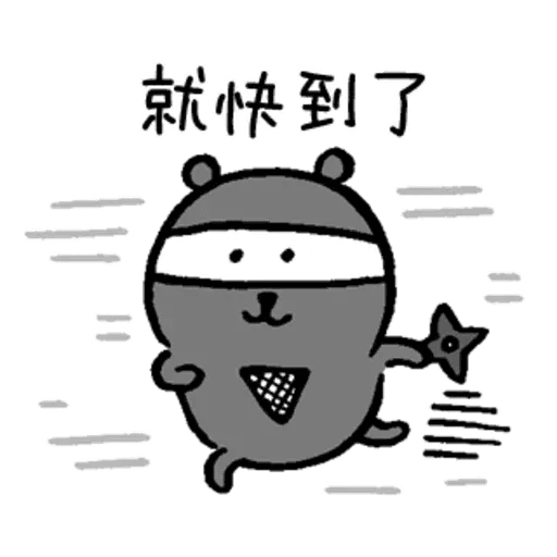 jokebearrr - Sticker 12
